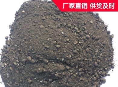 石墨焦粉生产厂家
