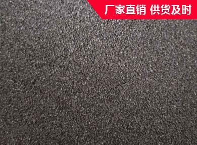 黑龙江喷吹碳粉