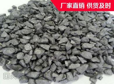 黑龙江炼钢用复合脱氧剂