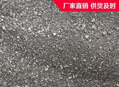 黑龙江炼钢用碳粉