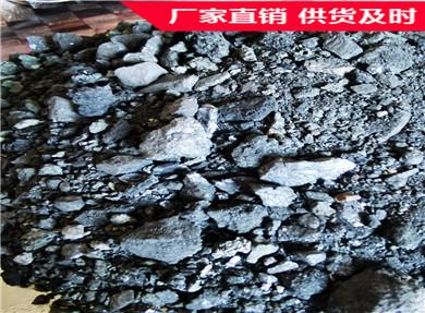 冶炼硅碳合金