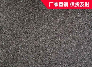厂家介绍喷吹碳粉的注意事项